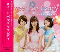 SWEETPOPCANDY